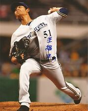 WEI-CHUNG WANG MILWAUKEE BREWERS AUTOGRAPHED SIGNED ACTION 8X10 PHOTO W/COA