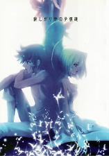 Gundam Seed Destiny doujinshi Auel x Stella Children of Loneliness Rix