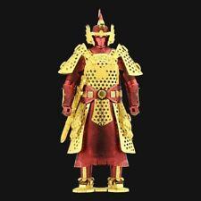 Metal Earth Chinese (Ming) Armour DIY laser cut 3D steel model kit