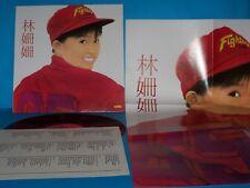 【 kckit 】SANDY LAM LP +  POSTER 林姍姍 我的星座、再見Puppy Love 黑膠唱片 LP520