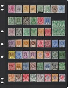 QV-KGV Malaya - Straits Settlements Mint; some Overprints incl Borneo Exhibition