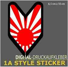 Rising Sun Autocollant guerre Drapeau Japon Sticker Wakaba JAPON Armoiries d83