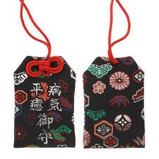 1 pc Japanese Amulet OMAMORI BYOUKI HEI-YU AI Get Well Soon Lucky Charm
