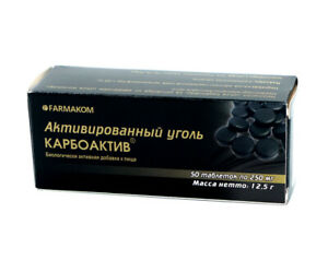 Aktivkohle 200 Tabletten Premium Karboaktiv Уголь активированный