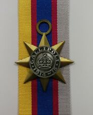 Gallipoli Star Medal (Replica) Unmounted + 250mm ribbon