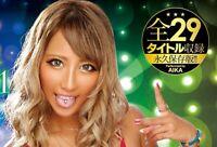 AIKA 8 Hours Complete BEST kira☆kira [DVD]