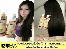 DEMA Genive Long Hair Fast Growth Conditioner Helps Hair Grow Longer Free Ship