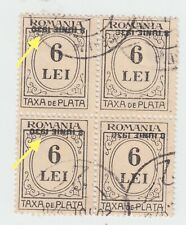 Romania STAMPS 1930 TAX STAMPS ERROR USED BLOCK ROYAL POSTAL HISTORY