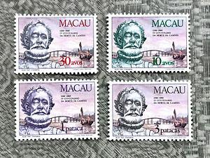 Portuguese Macao 1980 Postage Stamp Set (4) MNH Centenário Da Morte De Camoes