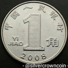 China 1 Yi Jiao 2008. One Cent coin. Flowers.