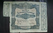 200 Gryven 1918 Ukrainian banknote Bilet with Coupons
