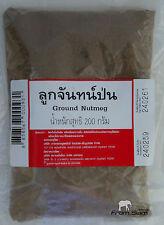 NUTMEG Ground Powder Natural Thai Herb Spices Seasonings - 200g (7.05oz)