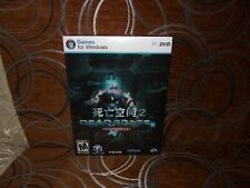 Dead Space 2 - Chinese Big Box Edition PC NEW & SEALED RARE