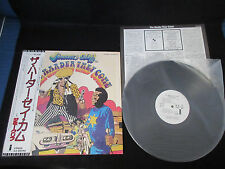 OST Jimmy Cliff in Harder They Come Japan Promo White Label Vinyl LP OBI Reggae
