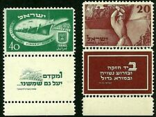 ISRAEL 1950 Stamps INDEPENDENCE DAY  MINT XF BALE CV: $450