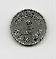 World Coins - Saudi Arabia 5 Halala 1397 (1977) Coin KM# 53