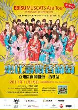"""EBISU MUSCATS """"OH YEAH, LET'S  GO TO HONG KONG"""" 2011 ASIA TOUR CONCERT POSTER"""