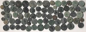 72 ANCIENT ROMAN COPPER COINS (ENTICING BIG LOT > MUST SEE !!!) NO RESERVE
