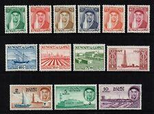 Kuwait 1958 Shaikh Abdullah set to 10r., MH (SG131/143)