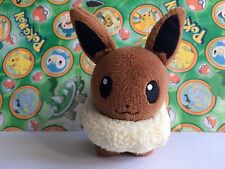 Pokemon Center Plush Pokedoll Eevee Doll stuffed Animal figure Toy go USA Seller