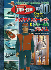 Captain Scarlet / Joe 90 Japanese Photo Book / Gerry Anderson Thunderbirds