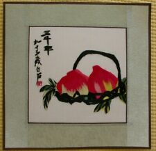 Chinese Hand embroidered suzhou Embroidery Mounted Artwork:  Peach