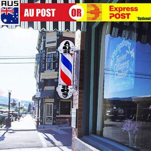 70 cm Barber Pole Light Red White Blue Stripes Rotating Metal Hair Salon Sign  A