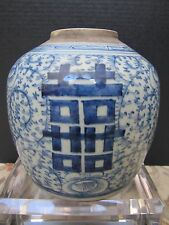 Antique Blue & White Chinese Porcelain Happiness Ginger Jug.