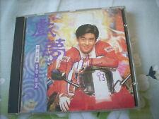 a941981 Jimmy Lin  林志穎 CD  戲夢 Best Autographed