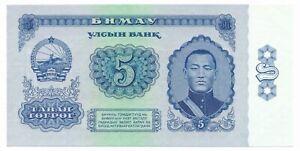 MONGOLIA banknote 5 Tugrik 1966 UNC