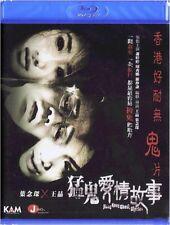 "Jennifer Tse ""Hong Kong Ghost Stories"" Pau Hei-Ching HK 2011 Region A Blu-Ray"