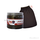 Argan Oil Black Beldi Soap Moroccan Exfoliating Kessa Glove Hammam Body Scrub