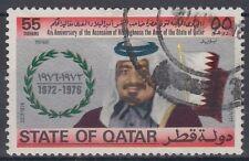 Qatar Katar Mi. 670 Sheik Hamad al-Thani Silver Foil fine used [g931]