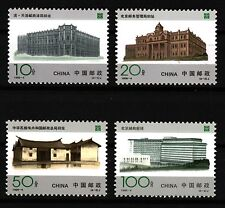 China Post Centenary mnh set 4 stamps 1996-4 China #2650-3 Post office buildings