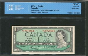 1954 $1 Bank of Canada. *HF Replacement. EF-45 CCCS. BC-37-cA. Scarcer prefix