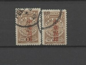 No: 104778 - CHINA - POSTAGE DUE - LOT OF 2 OLD SMALL STAMPS w. O-PRINTS - USED!