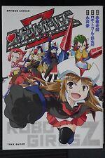 Japan manga: Robot Girls Z (Mazinger Z)
