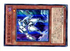 YUGIOH ULTRA RARE N° WJMP-JP015 Meklord Emperor Wisel