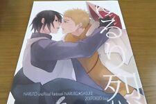 NARUTO yaoi doujinshi NARUTO X SASUKE (B5 16pages) Log Miyamoto Yururi
