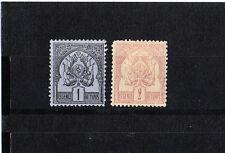 Tunisie  colonie Francaise  de 1888 chiffres maigres 1c et 2c   num: 1/2  neuf *