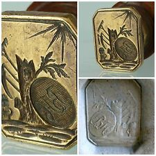 Victorian Intaglio mourning Seal Symbolic Sickle Death Tree of Life Growth