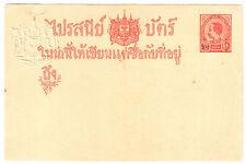 1906 Thailand Siam Postal Stationery 2 on 1.5 Atts Postcard Unused King Rama V