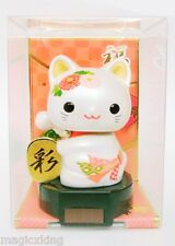 Nohohon Lucky Cat Choi Solar ECO Japan Figure Limited Exclusive Very RARE