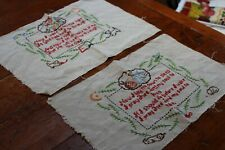 Vintage 2 Sweet Linen Samplers 10x16 Now I lay me down to Sleep, Now I wake t0..