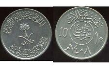 ARABIE SAOUDITE 10 halala 1408 -1987