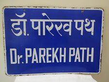 Dr PAREKH PATH Vintage Street Sign Porcelain Bombay Historical Memorable Rare #F