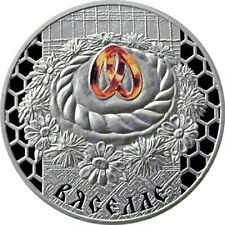 Belarus / Weißrussland - 20 Rubles Wedding