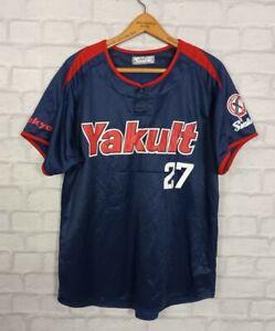 VTG RETRO JAPANESE BASEBALL TOKYO YAKULT SWALLOWS SPORTS JERSEY T SHIRT TOP