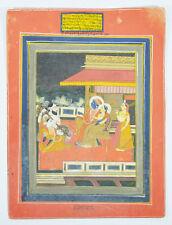 19th C. ANTIQUE INDIA GOLD ILLUMINATED MINIATURE PAINTING