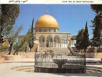 BG14560 old city mosque of omar dome of the rock  temple  jerusalem  israel